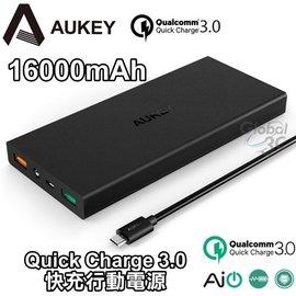 Aukey QC3.0 16000mAh 行動電源 PB~T9 高通 快充 Quick C
