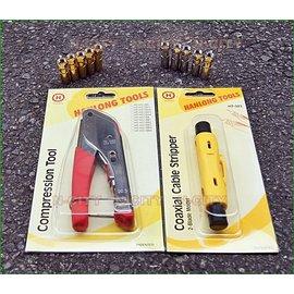 N~CITY~工具 套餐NN~650 防水接頭壓接鉗^(HT~518A^) 黃色剝線鉗^(