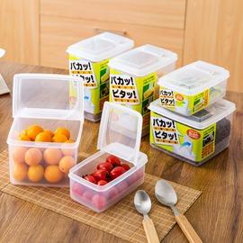 NAKAYA保鮮盒冰箱食品塑料密封盒廚房雜糧收納盒儲藏盒子