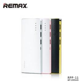 Remax 星宇12000毫安移動電源 LED #28783 手機充 方便攜帶式快充電源