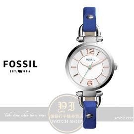 FOSSIL美國品牌Georgia優雅淑女皮帶腕錶~銀x藍 26mm ES4001 貨