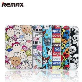 Remax 睿量 3D打印浮雕動漫行動電源可爱 另類潮流手機充