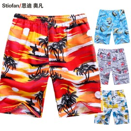 男裝短褲男五分休閒褲 中褲夏天寬鬆大褲衩大碼速干沙灘褲