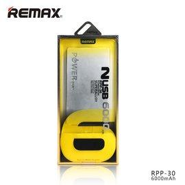 REMAX 超合金RPP~30 6000MAH移動電源 ios安卓 手機充
