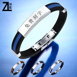 情侶手鍊刻字潮男士日 手鍊首飾品皮繩手飾女 硅膠手環