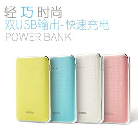 remax ^#38043 格移動電源5000毫安 充電手機充 雙USB ^#36755