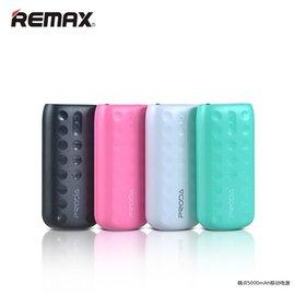 Remax 萌點移動電源 10000毫安 方便攜帶迷你手機充