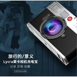 REMAX 睿量 莱卡相機手機 移動電源 聚合物雙U充