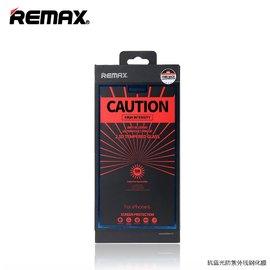 Remax 6鋼化玻璃膜 6s鋼化玻璃膜6s Plus 抗藍光抗紫外線鋼化膜