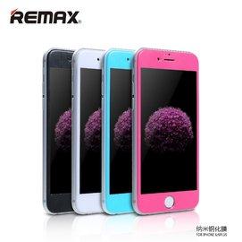 REMAX 纳米鋼化玻璃膜 全銀幕鋼化膜 6s 6s plus高清防爆貼膜