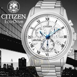 CITIZEN 星辰Eco~Drive萬年曆計時光動能紳士腕錶 43mm BL5540~5