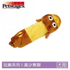 美國~Petstages~633~~ 迷你嗶波猴子~~ 空心膠囊 兩邊擠壓不同聲音 狗玩具
