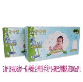【團購最優惠】nac nac 嬰兒拋棄式乾濕兩用紗布毛巾(2盒)*18組(一箱),再贈:台塑洗手乳*1