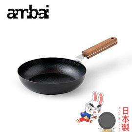 ambai 玉子燒鍋 丸 18cm~小泉誠 製 FSK~003
