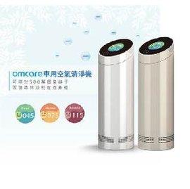 台灣【Omcare】車用負離子空氣清淨機 -時尚白/金 (彩色螢幕即時偵測PM2.5高效率)
