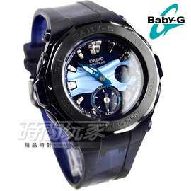 Baby~G CASIO卡西歐 海灘豪華露營 腕錶 雙顯式 女錶 深藍x黑 BGA~220
