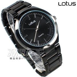 Lotus 錶 簡約都會風格 IP黑電鍍 機芯 男錶 05~3040A~11G