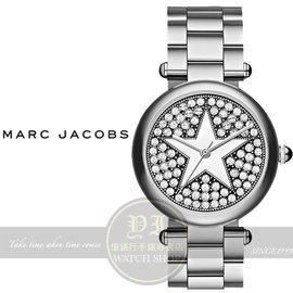 MARC JACOBS國際 Dotty海洋之星晶鑽 腕錶MJ3477 貨  獨立 師