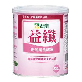 德利康 館❁´◡^`❁益富 益纖 ^(220g x2罐^)
