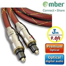 amber 極高 光纖 音訊傳輸線角型接頭Toslink對Toslink,PREMIUM