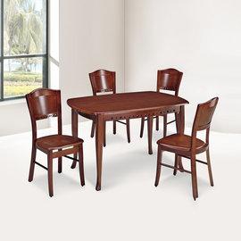 ~ 屋~^~UZ6^~法式柚木4.2x2.7尺長方桌UZ6~382~3 免組裝 免 餐桌椅