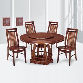 ~ 屋~^~UZ6^~日研柚木4.4尺圓餐桌UZ6~383~1 免組裝 免 餐桌椅