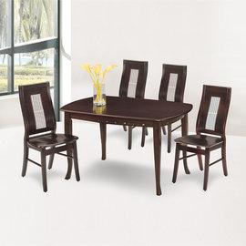 ~ 屋~^~UZ6^~斧益胡桃板面餐椅^(單只^)UZ6~384~2 免組裝 免 餐桌椅