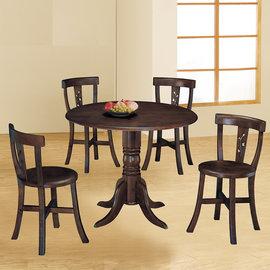 ~ 屋~^~UZ6^~胡桃木色餐椅^(單只^)UZ6~385~2 免組裝 免 餐桌椅