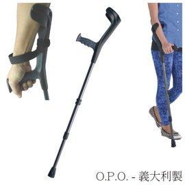 前臂枴杖~伸縮型 單支入 義大利製 ^~W1686^~