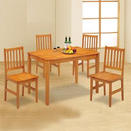 ~ 屋~^~UZ6^~名門麗晶4x2.5尺西餐桌UZ6~386~3 免組裝 免 餐桌椅