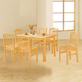 ~ 屋~^~UZ6^~名門橡木五條背紳士椅^(單只^)UZ6~386~6 免組裝 免 餐桌