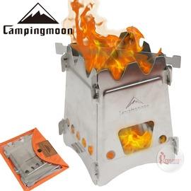 探險家戶外用品㊣KMF04 薄型口袋不鏽鋼燒材爐 登山型燒烤爐焚火台起火師暖爐火箭爐 非UNIFLAME