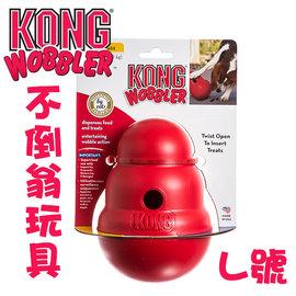趴趴狗寵物 ^~ KONG~Wobbler 不倒翁玩具 ~ L~