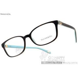 Tiffany  CO.光學眼鏡 TF2094 8134 ^(琥珀~蒂芬妮綠^) 浪漫 簡
