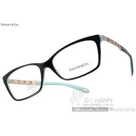 Tiffany CO.光學眼鏡 TF2103B 8055  黑~蒂芬妮綠銀  浪漫情懷 羅