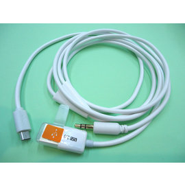 新竹市 (音源孔) micro usb轉3.5mm公 耳機孔/USB公 一對二 充電線/音源線 (1.2米) [JIM-00030]