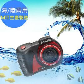 ~Sealife~海洋探險家 海 陸兩用全天候60米 潛水相機^(SL~512^)WiFi