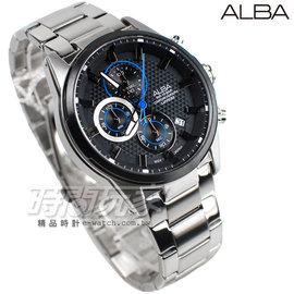 ALBA雅柏 玩轉新世代 三眼多 計時碼錶 黑色 男錶 AM3343X1~VD57~X08