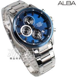 ALBA雅柏 玩轉新世代 三眼多 計時碼錶 藍色 男錶 AM3345X1~VD57~X08