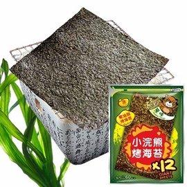網購   ~小浣熊~零油脂烤海苔 5gx12片 ~原味