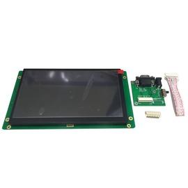 B0530 7吋觸控螢幕