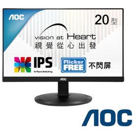 ~鳥鵬電腦~ 含稅 AOC I2080SW 96 19.5吋螢幕 AH~IPS 不閃屏 C
