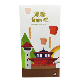 ~Garden Cafe~黑糖白咖啡 8包 盒 ~曼曼小舖~