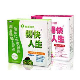 ~ 味王 暢快人生草玫精華版 草莓 奇異果5gX30包 盒~   2入   ~媽媽藥妝~