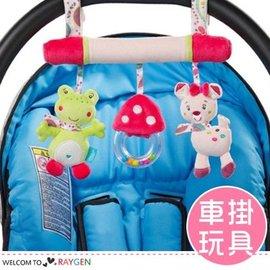 大象青蛙動物嬰兒車掛床繞 毛絨玩偶 玩具【HH婦幼館】