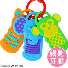 動物造型鑰匙牙膠寶寶固齒器 玩具【HH婦幼館】