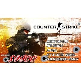 ~高雄程傑電腦~ 鬥陣特攻專區 電競主機 士兵76機 X4 860 4核 8G GTX 7