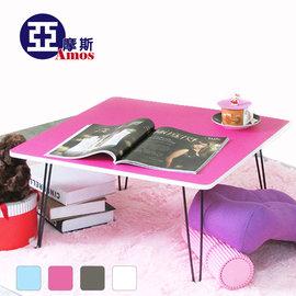 ^( ^) 多彩收納式和室桌 防潑水低甲醛 折疊桌^(桃紅^) 茶几邊桌 折腳收納桌