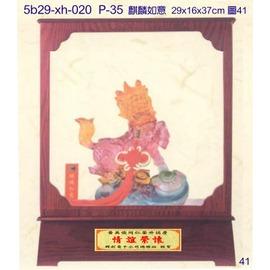 5b29~xh~020_麒麟如意~獎盃獎牌獎座 獎杯製作 水晶琉璃工坊 商家