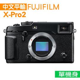 FUJIFILM X~Pro2 單機身^(中文平輸^)
